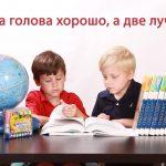 Пословицы в картинках для детей