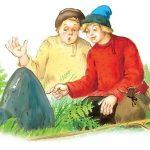 Пословицы к сказке «Два брата» (Л. Н. Толстой)
