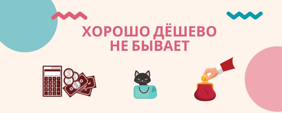 Иллюстрация к русской народной пословице про деньги и благосостояние
